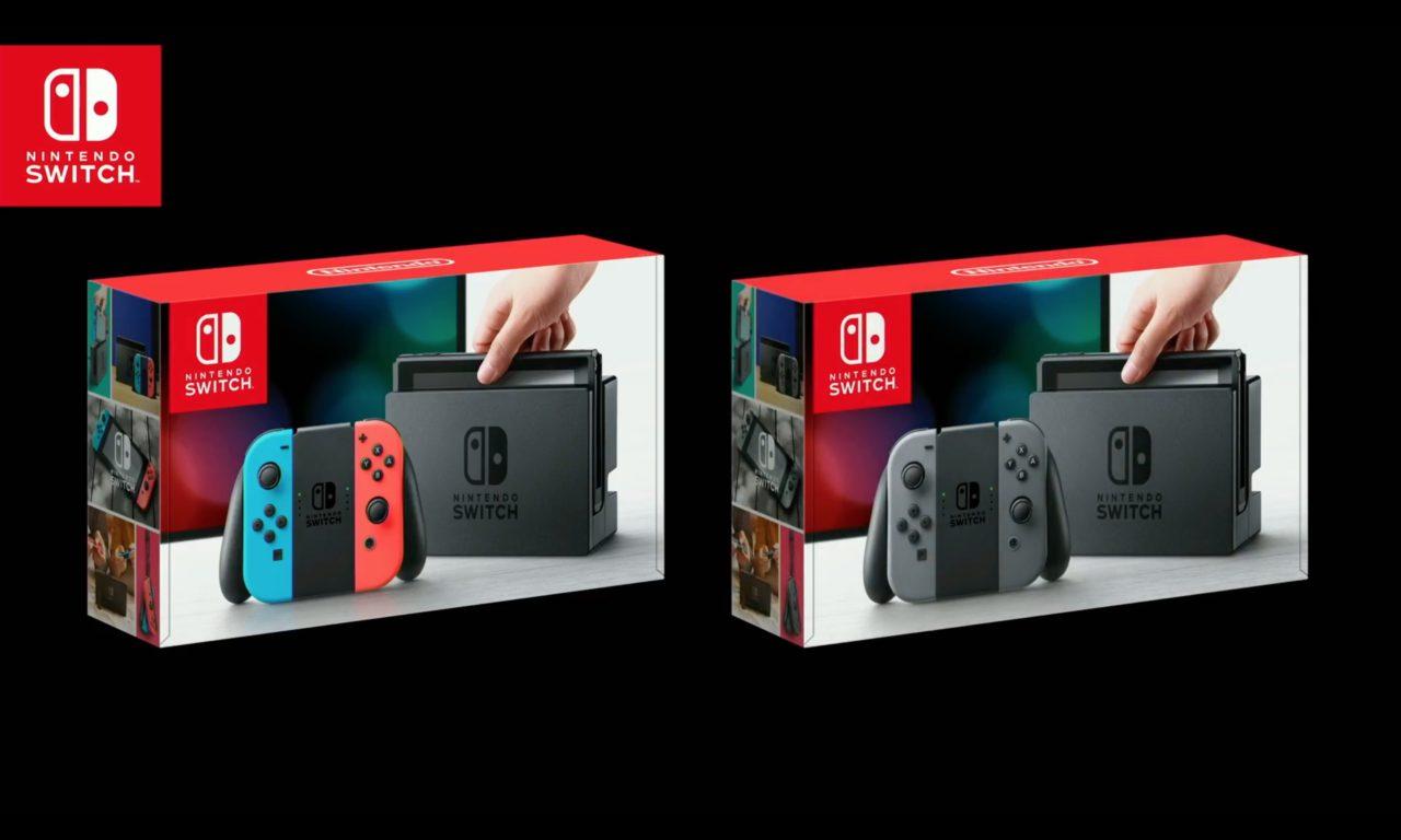 Nintendo Switch configurations