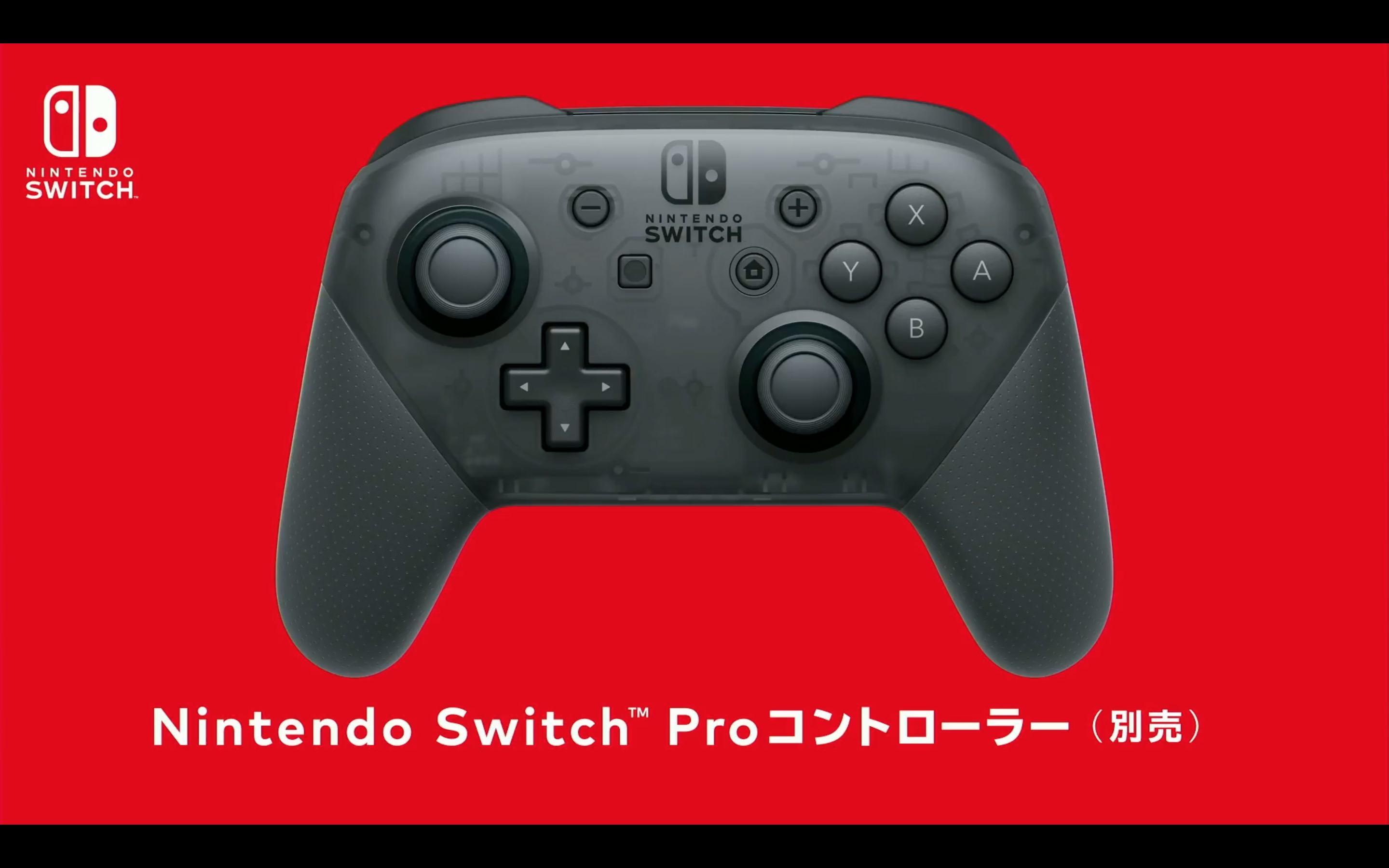 Nintendo Switch launches March 3, 2017 | Gamebits