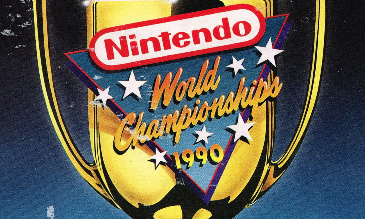 Nintendo World Championships: Trophy